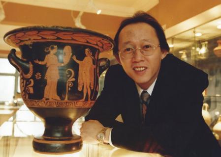 Danny Ma Po Tak, Auction House Bath
