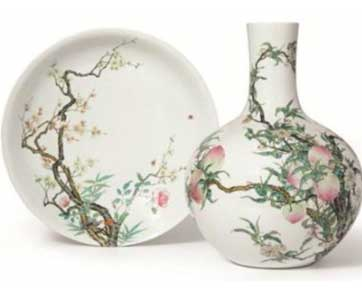Ma San Auction Item Bath Famille Rose vase